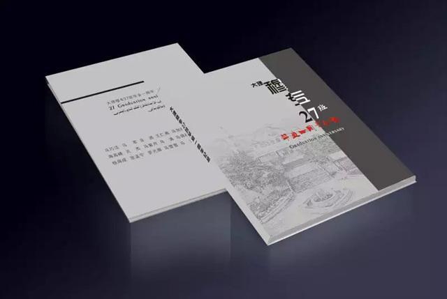 北京画册印刷厂